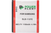 Aккумулятор PowerPlant Samsung SLB-1137C